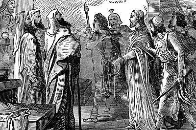 Процесът на Иисус