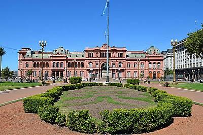 Президентският дворец, известен като Каса Росада - Розовата къща, Буенос Айрес