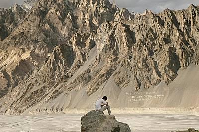 Пакистан - дом в планината