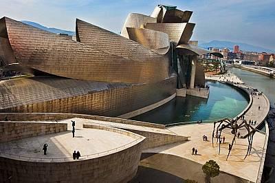Музеи с грандиозна архитектура