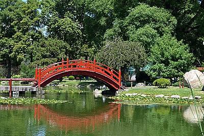 Японската градина в Буенос Айрес