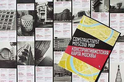На гърба на картата са представени над 50 констуктивистки сгради.