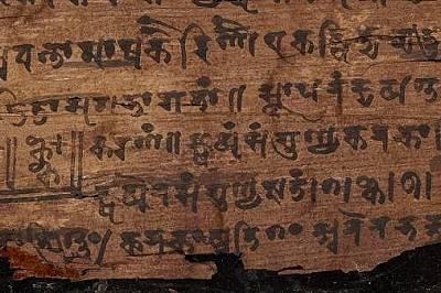 Древен текст хвърля нова светлина върху произхода на нулата