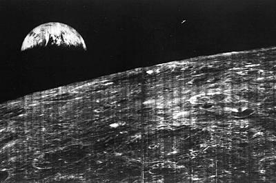 Първата снимка на Земята Първата снимка на Земята