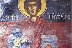 Църквата прославя Св. Пантелеймон и Св. Седмочисленици