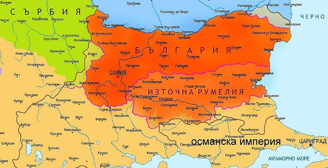 Територията на България след подписването на Берлинския договор