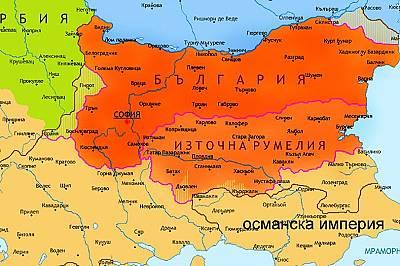 На 13 юли 1878 г. се състои Берлинският конгрес