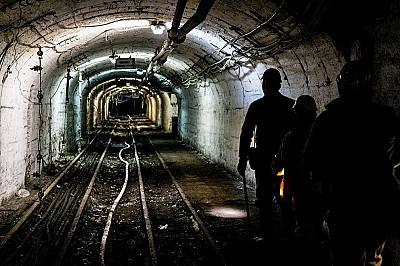 18 август – Ден на миньора