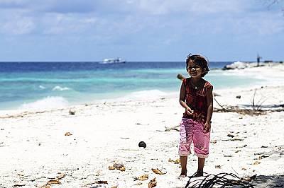 Малката Ашра от Дараванду.