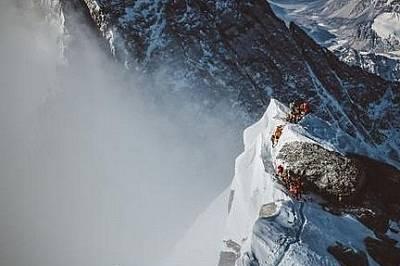 Южната страна на Еверест