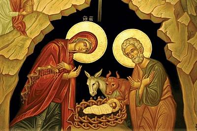 Празнуваме Рождество Христово