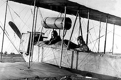 """""""Експрес"""" - първият български самолет"""