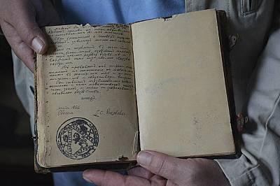 Може би този стар ръкопис, открит през 2013 г. от варненския адвокат и колекционер на антики Христо Раев, е първото лично признание на идеолога на бъл...
