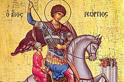 Денят на Свети Георги и българската армия