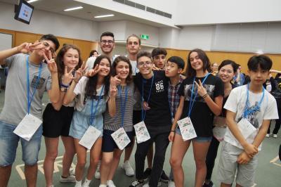 Meiji и AFS програмата за езиково обучение на български ученици в Япония