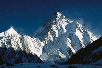 К2 е вторият най-висок връх в света и се намира на границата между Пакистан и Китай