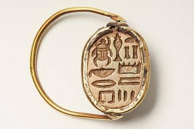 Гравиран пръстен от 1292 г. пр.Хр.