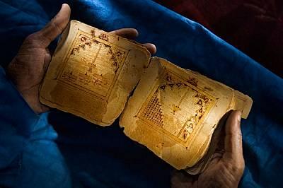 Схема на джамията на Пророка в Медина - едно от съкровищата, открити сред хилядите древни ръкописи.