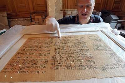 Музей в Кайро ще изложи най-старите египетски папируси