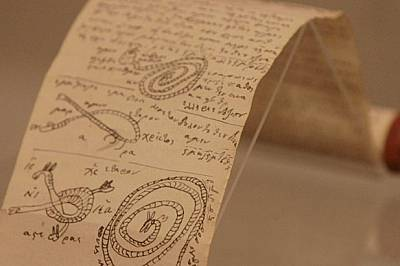 Амулетен свитък лекарственик от 1838 г. е събрал силата на билките да лекуват