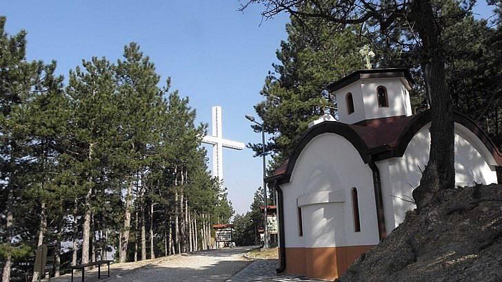 Свети Дух е ден на пробуждане на българската национална памет.   Снимка: БГНЕС