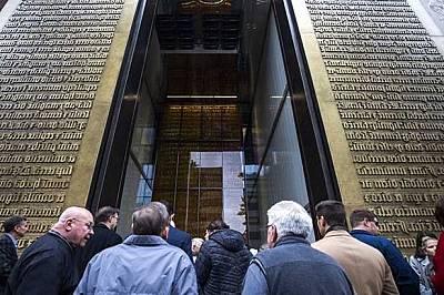 Във Вашингтон откриват музей на Библията
