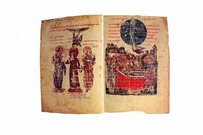 Миниатюра от Ватиканския препис на Манасиевата хроника изобразява оплакването на Иван Асен IV - единия от загиналите в битка с турците сино...