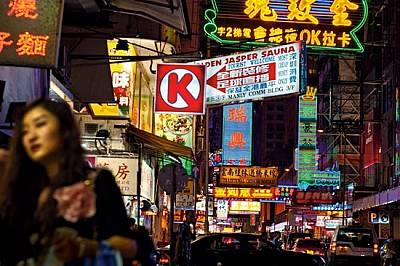 Монг Кок, любимият квартал на хонгконгските режисьори, е облян в неонови светлини, които рекламират салони за масаж и караоке клубове и съб...
