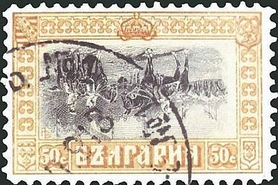 Най-скъпата българска марка