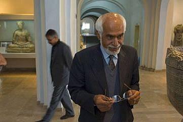 Афгански съкровища