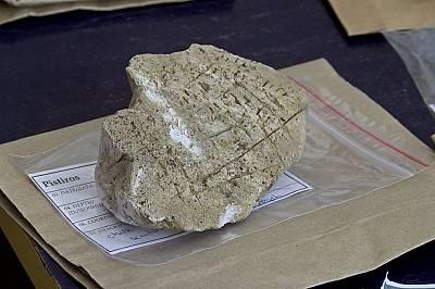 Учени откриха необичайни находки при разкопки на древна крепост край Ветрен