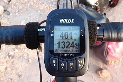 GPS показва каква е дълбочината на Мъртво море.