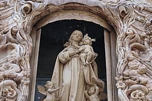 Детайл от барокова фасада