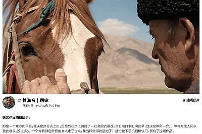 """""""Master of the Horse and the Horses"""" - Гран При и победител в категория Live Moments Третата Гран При награда бе присъдена на работата на китайския фо..."""