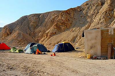 Базовият лагер