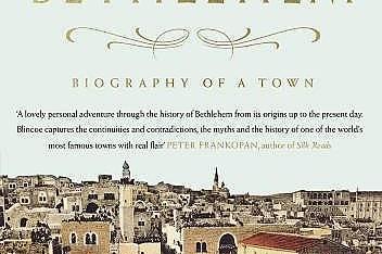 Витлеем има изненадваща история