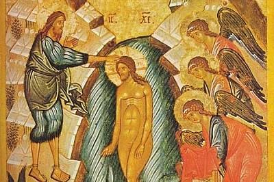 На Богоявление духът Божий слиза като гълъб