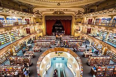 Най-красивата книжарница в света