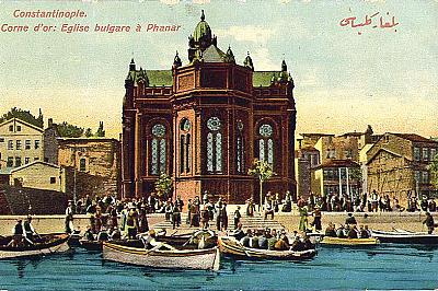 """Желязната църква """"Свети Стефан"""" на картичка от началото на миналия век"""