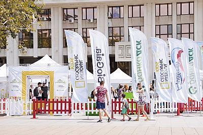 Турнето на NationalGeographic Kids стартира  в големите ни морски градове Варна и Бургас