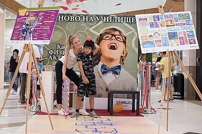 Отново на училище с Mall of Sofia и National Geographic KIDS