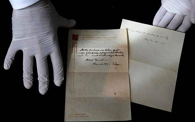Две бележки, написани от Алберт Айнщайн, бяха продадени на търг в Йерусалим за 1,56 млн. долара и 240 000 долара.  Снимка: AFP