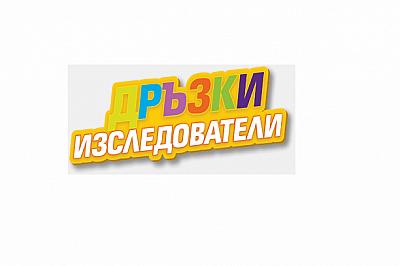 """""""Леденият"""" замък Памуккале"""