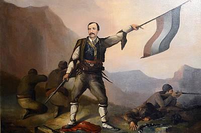 Италианецът Андреа Сако рисува Раковски в битка начело на чета в Балкана. Възможно е цветовете на знамето в ръката му, заимствани от италианския флаг,...