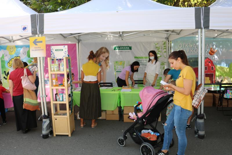 Турнето на National Geographic Kids в Бургас и Стара Загора