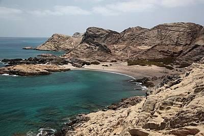 Останките на кораба били намерени край Aл Халания, отдалечен остров в Арабско море.