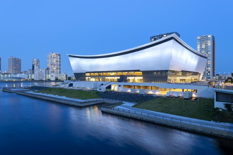 Токио дочака 32-те Летни олимпийски игри