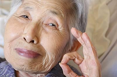 Японската тайна за щастлив живот