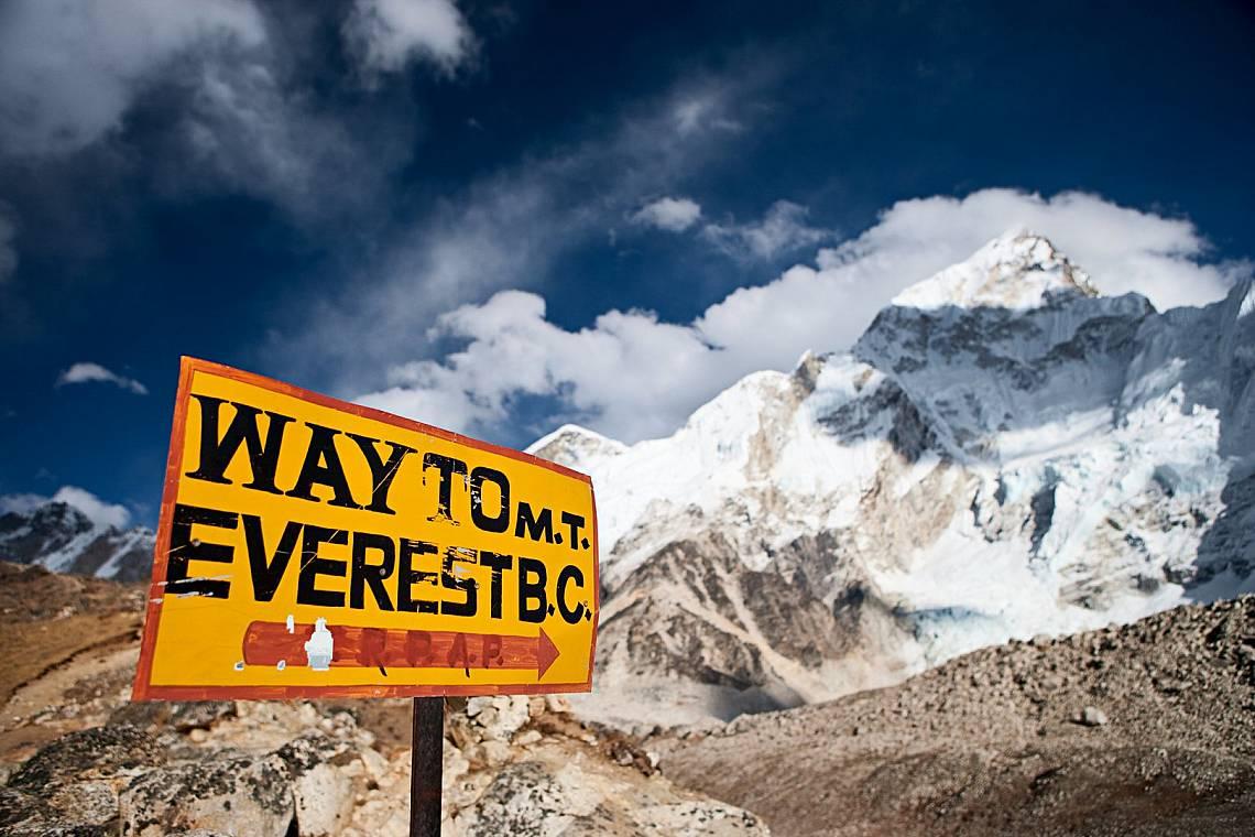 По пътя към Еверест.  Снимка: iStock