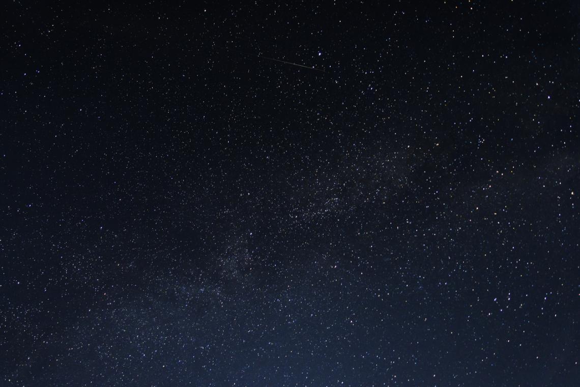 Звездно небе
